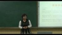 人音版七年級音樂《青春舞曲》山東李春燕