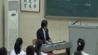 人音版七年級音樂《青春舞曲》遼寧劉艷春