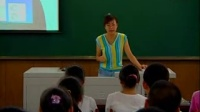 《四大件的變遷》優質課3-1(北師大版品德與社會六上,龍紅英)