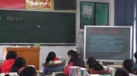 人教版初中思想品德九年級《第六課 參與政治生活》安徽姚燦