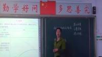人教版初中思想品德九年級《黨的基本路線》天津趙立鵬