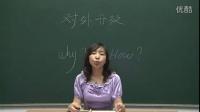 人教版初中思想品德九年級《基本國策-對外開放》名師微型課 北京閆溫梅