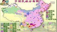 人教版初中思想品德九年級《民族》名師微型課 北京閆溫梅