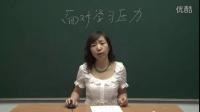 人教版初中思想品德九年級《選擇希望人生02》名師微型課 北京閆溫梅