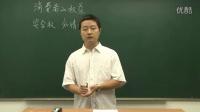 人教版初中思想品德九年級《消費者的權益》名師微型課 北京劉濤