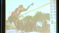 《友愛殘疾人》優質課2-2(北師大版品德與社會三上,天津市塘沽區桂林路小學:魏建芳)