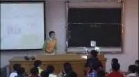 《友愛殘疾人》優質課2-2(北師大版品德與社會三上,泉港區蜂尾中心小學:鄭六珠)