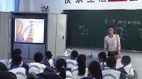 七年級生物北師大版 種子 課堂實錄及教師說課