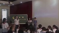 小學四年級音樂優質課展示視頻《轉圓圈》_孫運輝