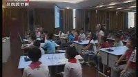 2010年浙江省科學年會-楊海慶老師《做框架》