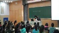 沈亞萍2-《江蘇教育》小學科學組稿會特級教師示范課堂