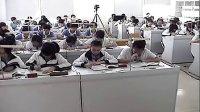 研究杠桿平衡條件 浙教版_九年級初三科學優質課