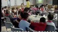"""小學品德與生活二年級優質課視頻上冊《做個""""快樂鳥""""》人教版_劉老師"""