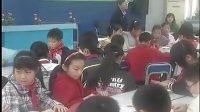 小學六年級班會優質展示課視頻《陽光自護》_李蘭
