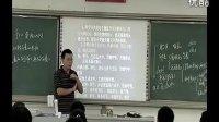 七年級科學優質課展示《脊椎動物》浙教版_鼓老師