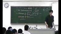 高二數學:橢圓及其標準方程教學視頻