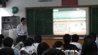 高二數學:園錐曲線的統一定義教學視頻