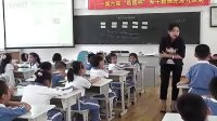 in my classroom 深港版_小學二年級英語優質課