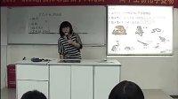 高二生物:生態系統的結構教學視頻 濱河中學,潘立晶