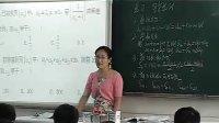 等差數列復習課 蘇教版 高三數學優質課