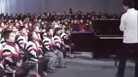 《匈牙利舞曲》_儲百春(第五屆中小學音樂課評比_課例精選編)